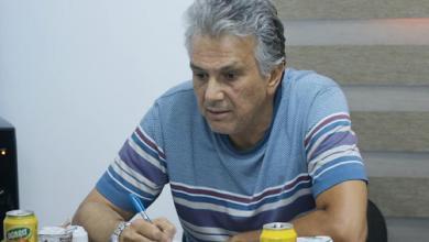 صورة 218 تقترب من تحضيرات الأهلي للبطولة العربية