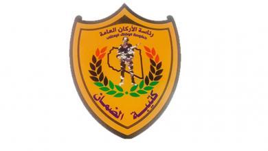 صورة كتيبة الضمان تعلن امتثالها لأوامر النمروش بوقف إطلاق النار
