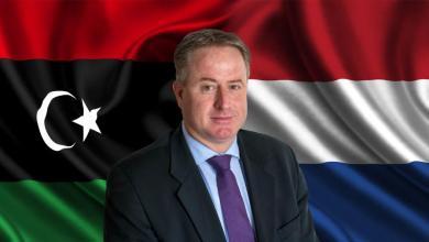 صورة هولندا: الاستقرار في ليبيا مرهون بإجراء انتخابات شفافة