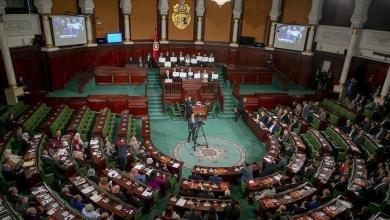 صورة تونس.. حكومة المشيشي في اختبار الثقة أمام البرلمان