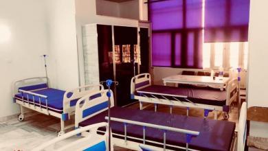 صورة افتتاح مرافق ترفيهية بمستشفى الرازي للأمراض النفسية