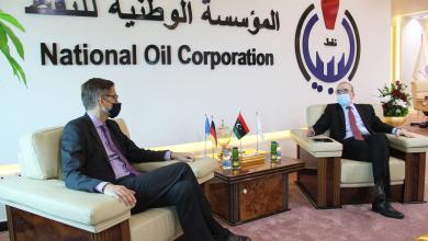 صورة تعاون ليبي ألماني في مجال النفط والغاز