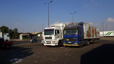 صورة ارتفاع التبادل التجاري بين ليبيا ومصر