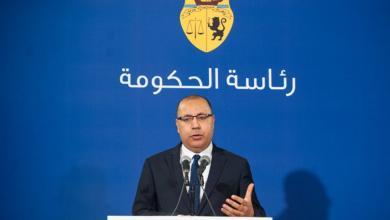 """صورة """"المشيشي"""" يجدّد رفض تونس للحلّ العسكري في ليبيا"""