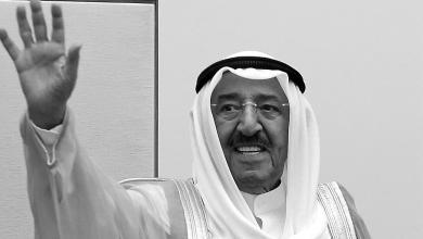 """صورة وفاة أمير الكويت """"عميد الدبلوماسية وقائد العمل الإنساني"""""""