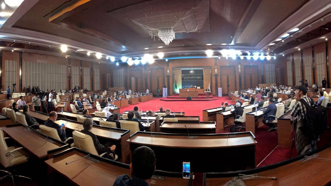 """مجلس النواب المنعقد في طرابلس-""""أرشيفية"""""""