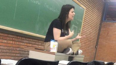 صورة أستاذة جامعية تفارق الحياة أمام أعين طلابها