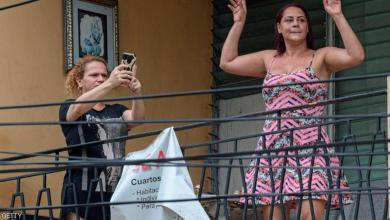 صورة بنما تضع حدا لأغرب قرار لمواجهة كورونا