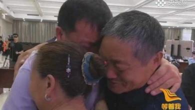 صورة فيديو مؤثر لصيني يلتقي بابنه المختطف منذ 38 عاما