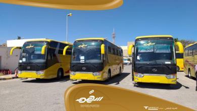 صورة بلدية يفرن تعلن عن موعد رحلات شركة السهم إلى طرابلس