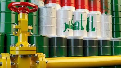 صورة العراق يسعى لإعفائه من تخفيض إنتاج النفط