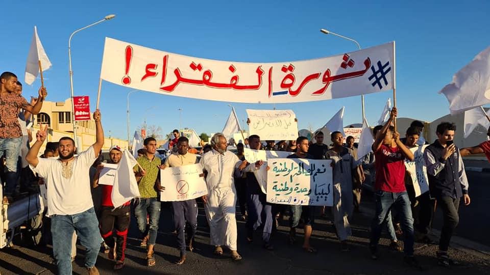 المجلس البلدي سبها يعد الشباب المتظاهرين بتلبية مطالبهم بتوفير فرص عمل في القطاع العام