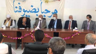 حفل افتتاح مصرف الجمهورية فرع الرياينة