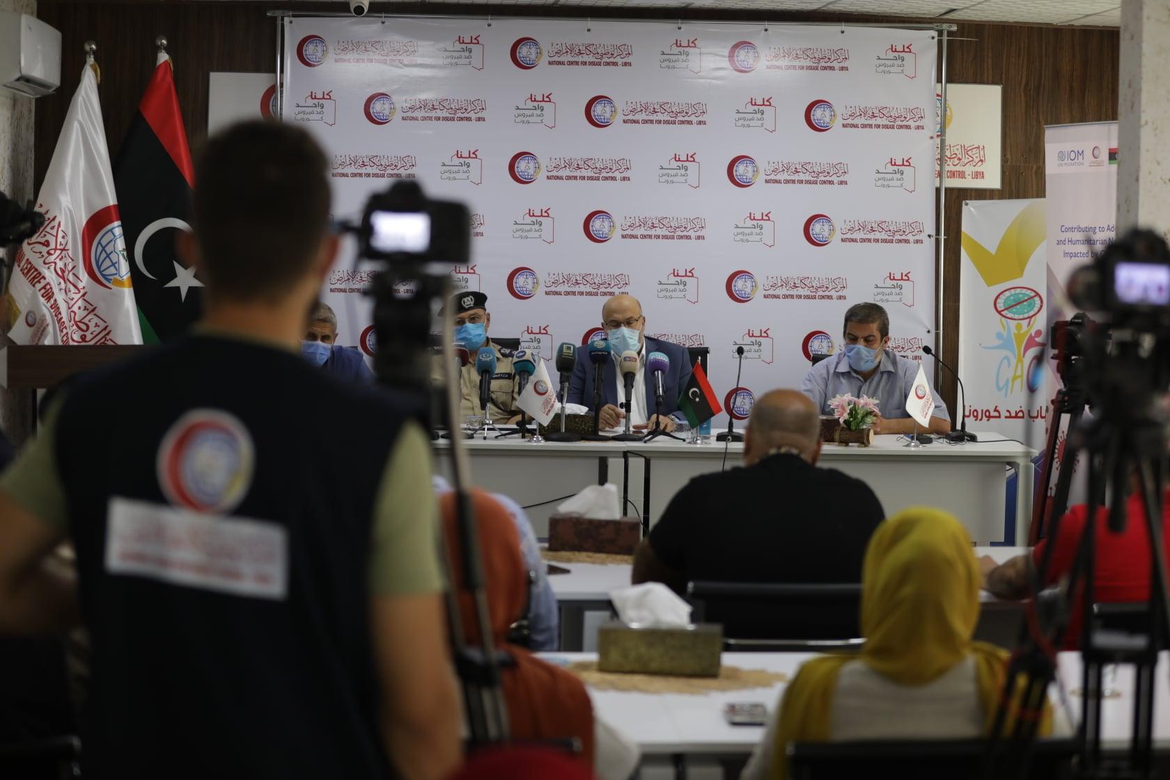 المؤتمر الصحفي لانطلاق الحملة الوطنية للتوعية المجتمعية التي أطلقها المركز الوطني لمكافحة الأمراض
