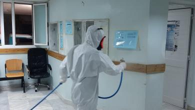 صورة فريق الأزمات والطوارئ أبوسليم يشرع في تعقيم مصحة النفط طرابلس
