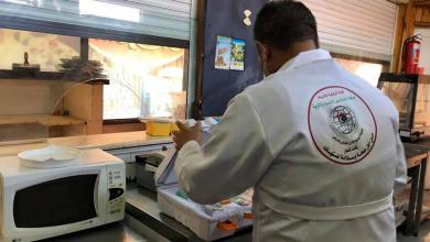 صورة مركز الرقابة على الأغذية والأدوية يعلن عن دورات تدريبية لمفتشيه