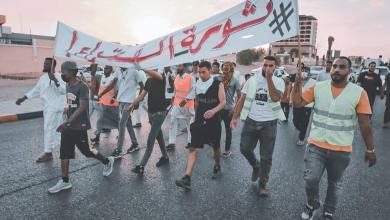 صورة حراك ثورة الفقراء في سبها يعلن عن وقفة احتجاجية اليوم