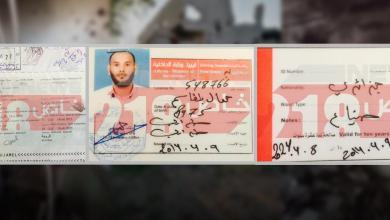 """صورة 218 تكشف هوية """"مُهندس صفقات تسليح"""" الدواعش في ليبيا"""