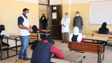 صورة بنغازي تختتم امتحانات الشهادة الإعداية بإشراف فرق الرصد لمكافحة كورونا