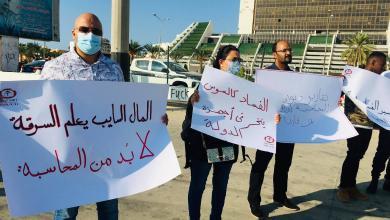 صورة مظاهرة بنغازي.. دعوة لمحاربة الفساد بمؤسسات الدولة