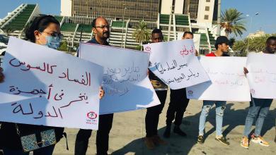 صورة مظاهرات بنغازي.. الأطياف السياسية تتحد للمطالبة بالحريات