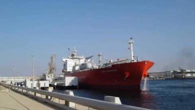 """صورة """"الليبية النرويجية"""" تشحن 8000 طناً من الأمونيا"""