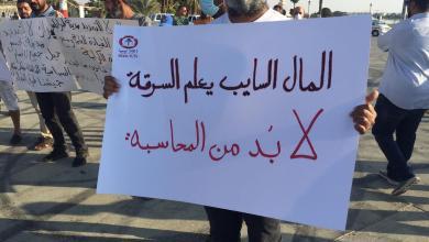 """صورة حراك """"إنقاذ ليبيا"""" في بنغازي: الحقوق والحريات خط أحمر ومطالبنا لن تتوقف"""