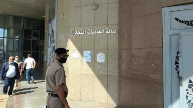 صورة تدابير أمن المرافق لتأمين مصارف طرابلس