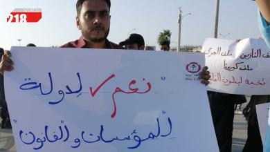 """صورة مظاهرة بنغازي: إطلاق سراح الشاب المختطف """"ربيع العربي"""""""