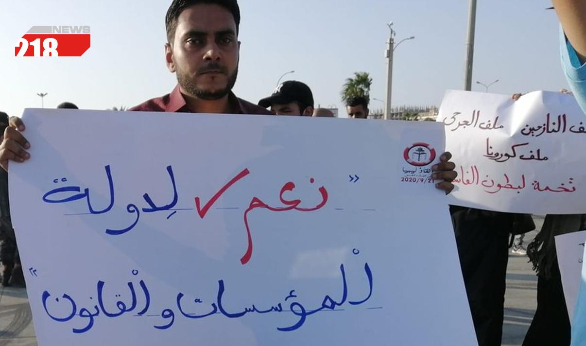 منظمو تظاهرة بنغازي يعلنون عن إطلاق سراح المتظاهر ربيع العربي بعد 3 أيام من اختطافه