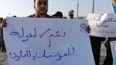 """صورة حراك """"إنقاذ ليبيا"""" يؤكد اختطاف أحد المتظاهرين"""