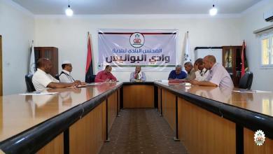 اجتماع تشاوري استعدادا لملتقى شيوخ ليبيا في وادي البوانيس