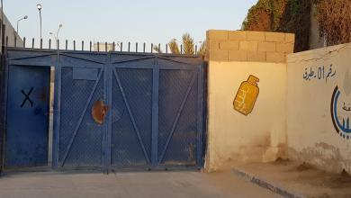 صورة بلدية طبرق تعلن عن اتفاق مع شركة البريقة لتوزيع الغاز بالمدينة