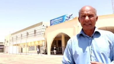 صورة مدير مطار سبها لـ218: جهات عسكرية تُحاول وقف المطار