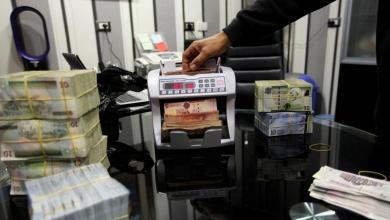 صورة صعود أسعار صرف العملات العربية والأجنبية أمام الدينار