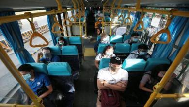 صورة منع الكلام بوسائل النقل في الفليبين بسبب كورونا
