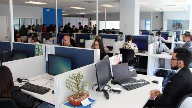 """صورة """"عمل الوفاق"""" تحدد موعد إغلاق منظومة التوظيف"""