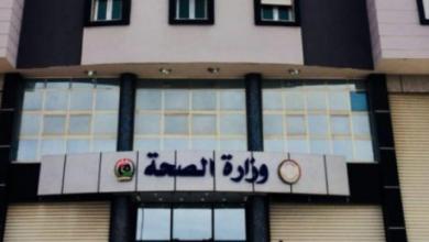 """صورة """"صحة الوفاق"""" تطالب بالإفراج عن مرتبات 52 ألف عنصراً طبيا"""