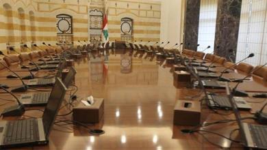 """صورة حقيبة المالية"""" تُعقّد مفاوضات تشكيل الحكومة اللبنانية"""