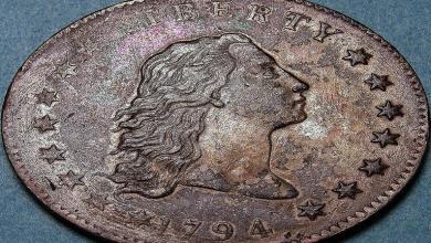 صورة مزاد علني لبيع أغلى قطعة نقدية في العالم