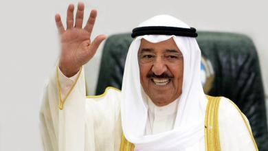 صورة حكومة الوفاق تُعلن الحداد ثلاثة أيام حدادا على وفاة أمير دولة الكويت