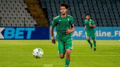 صورة خالد مجدي يتعرض للإصابة ويغادر معسكر المنتخب