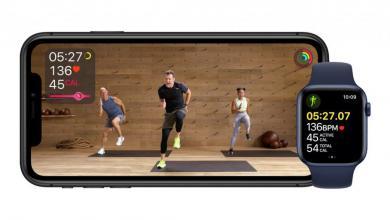 صورة أبل تعلن عن تطبيق Fitness Plus المرتقب