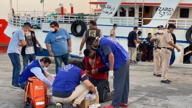 صورة فقدان قرابة 13 شخصا قبالة الشواطئ الليبية بعد تحطم قاربهم