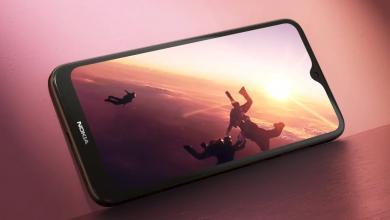 صورة HMD تعلن عن جيل جديد من هواتف نوكيا المتوسطة