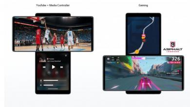 صورة LG تطلق هاتفا ثوريا بشاشة قابلة للتدوير