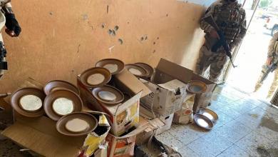 صورة الأمن العراقي يضبط عنصرين من داعش الإرهابي