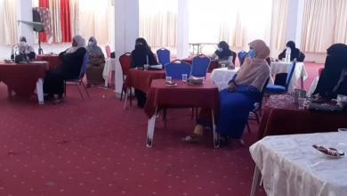 صورة ملتقى في تساوة يبحث التحديات التي تواجه المرأة