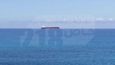 صورة مصدر لـ218: السدرة يستعد لتصدير 750 ألف برميل
