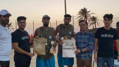 صورة اختتام بطولة الكرة الطائرة الشاطئية في مصراتة